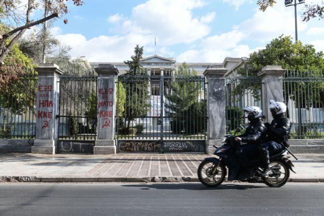 ΕΜΠ: «Όχι» από τους καθηγητές στην ίδρυση Πανεπιστημιακής Αστυνομίας   tovima.gr