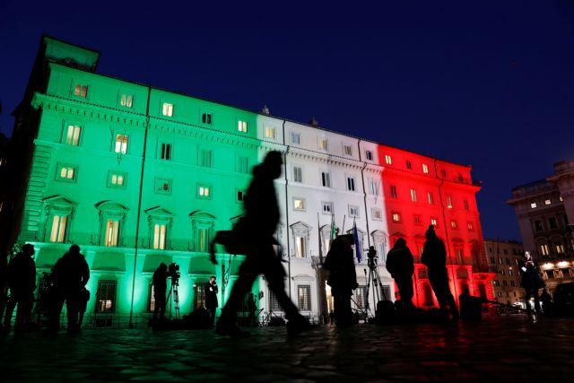 Ραγδαίες εξελίξεις στην Ιταλία : Παραιτούνται υπουργοί του Ρέντσι | tovima.gr