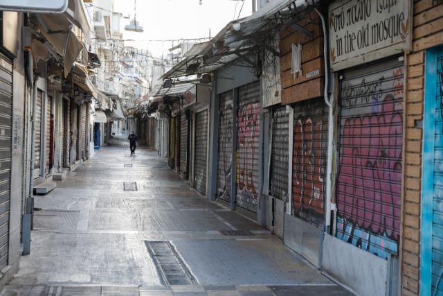 Εμπορικός Σύλλογος Αθήνας: Τι προτείνει για την επαναλειτουργία των καταστημάτων | tovima.gr