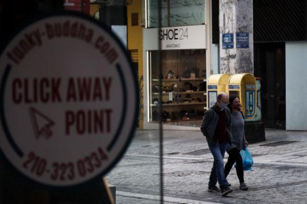 Lockdown: Αντίστροφη μέτρηση για το άνοιγμα του λιανεμπορίου – Click inside με νέους κανόνες | tovima.gr