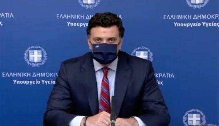 Κορωνοϊός – LIVE: Η ενημέρωση από τον υπουργό Υγείας Βασίλη Κικίλια   tovima.gr