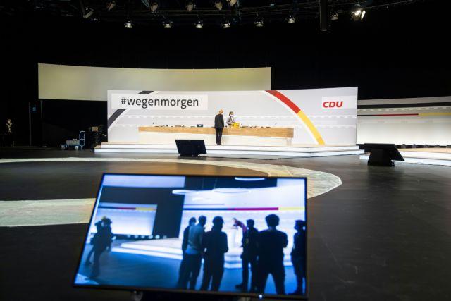 Γερμανία: Ξεκινά το κρίσιμο συνέδριο του CDU – Οι υποψήφιοι | tovima.gr