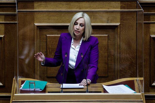Γεννηματά : Να υπάρξει ένα σχέδιο, όχι μόνο «μπρος-πίσω»   tovima.gr