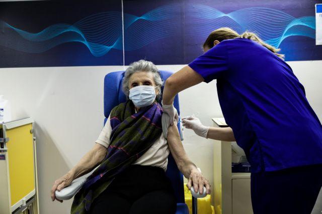 Κορωνοϊός : Πρεμιέρα για τον εμβολιασμό του γενικού πληθυσμού | tovima.gr
