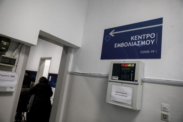 Μάριος Θεμιστοκλέους : Δημιουργία μηχανισμού αναπλήρωσης των ραντεβού για εμβολιασμούς | tovima.gr