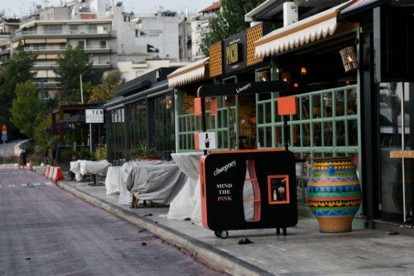 Εστίαση : Οι φόβοι και οι… ελπίδες – Τα σενάρια που βρίσκονται στο τραπέζι   tovima.gr