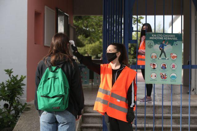 Kεραμέως στο MEGA : Σύμφωνα με τις υποδείξεις των ειδικών το άνοιγμα των σχολείων | tovima.gr
