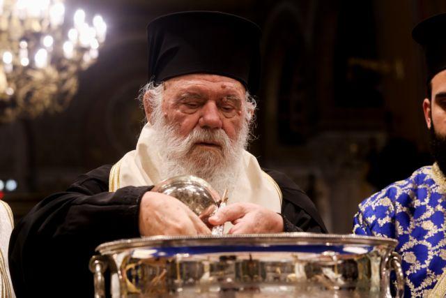 Διευκρινίσεις της Αρχιεπισκοπής μετά τις δηλώσεις Ιερωνύμου περί Ισλάμ | tovima.gr