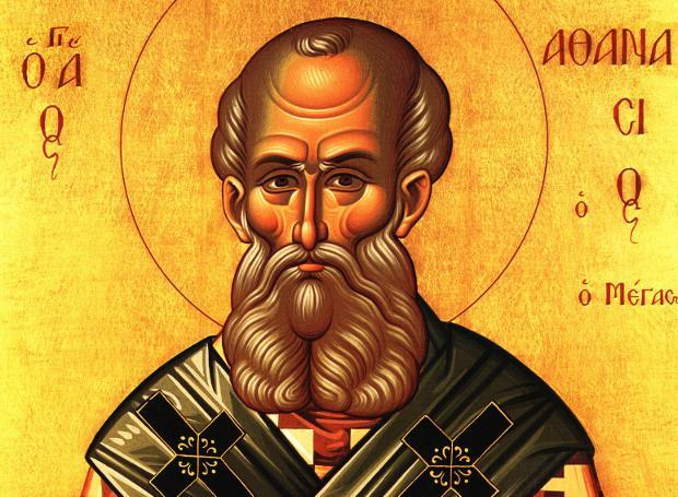 18 Ιανουαρίου : Η Εκκλησία τιμά τη μνήμη του Αγίου Αθανασίου | tovima.gr
