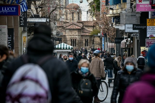 Lockdown : Η αγορά ψάχνει ρυθμό, η κυβέρνηση αισιοδοξεί   tovima.gr