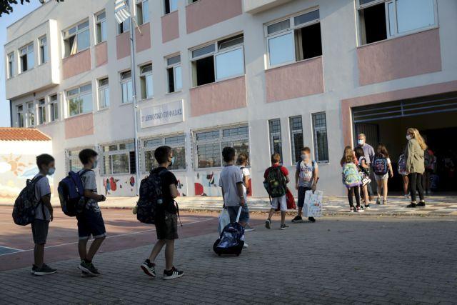 Πώς θα ανοίξουν σχολεία, βρεφονηπιακοί και αθλητισμός – Αναλυτικά τα μέτρα που προβλέπει η ΚΥΑ | tovima.gr