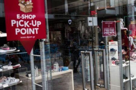 Προαιρετικά η λειτουργεία καταστημάτων και σούπερ μάρκετ την Κυριακή | tovima.gr