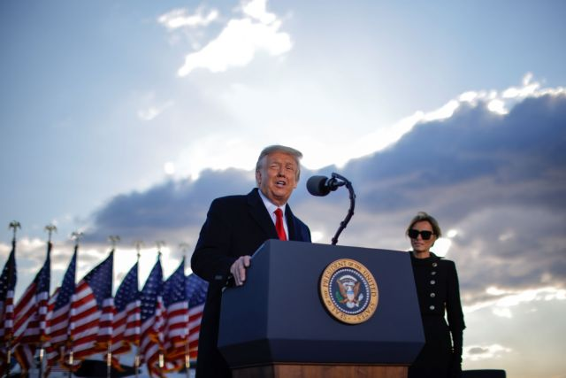 H αποχαιρετιστήρια ομιλία του Ντόναλντ Τραμπ | tovima.gr