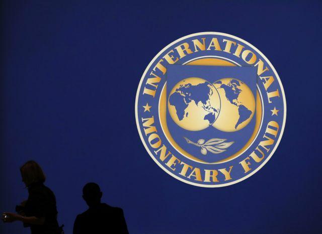 H Ελλάδα εξοφλεί το ΔΝΤ | tovima.gr