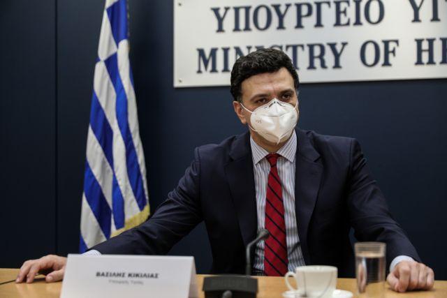 Κικίλιας : Κάθε θάνατος είναι και ένα χτύπημα – 480 κρούσματα κατά μέσο όρο καθημερινά   tovima.gr