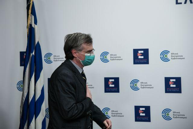 Εκτακτη σύσκεψη στο υπ. Υγείας για τις μεταλλάξεις του κορωνοϊού | tovima.gr