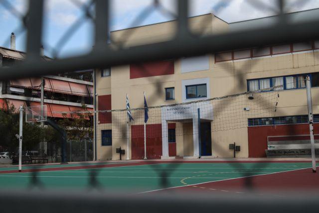 Δεύτερες σκέψεις για άνοιγμα γυμνασίων και λυκείων – Συνεδριάζουν αύριο οι λοιμωξιολόγοι | tovima.gr