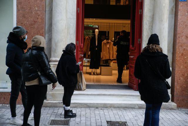 Ανοιχτά σήμερα σουπερμάρκετ και καταστήματα – Το ωράριο λειτουργίας | tovima.gr