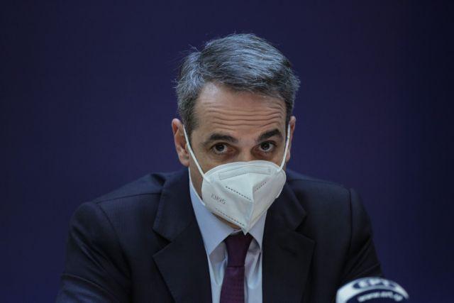 Κυριάκος Μητσοτάκης: Υπήρξε γενναίος και ακέραιος δημοκράτης ο Σήφης Βαλυράκης | tovima.gr