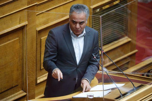 ΣΥΡΙΖΑ – Σκουρλέτης : Η κακοφωνία στη ΝΔ βλάπτει την εξωτερική πολιτική της χώρας | tovima.gr
