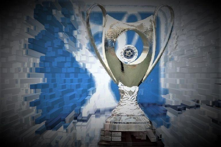 Οι μέρες και οι ώρες των ρεβάνς του Κυπέλλου | tovima.gr