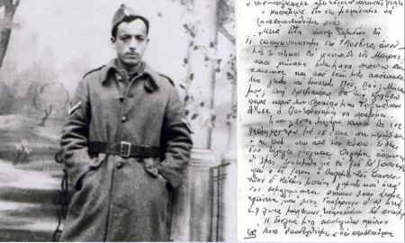 Μαρσέλ Νατζαρή: ο Έλληνας Εβραίος που συμμετείχε στην εξέγερση του Ζόντερκομάντο στο Άουσβιτς