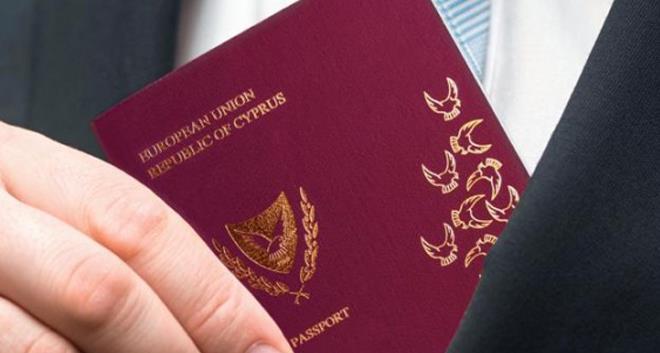 Τα χρυσά διαβατήρια, το Κυπριακό και η… παρέμβαση του Αρχιεπισκόπου Κύπρου στον Αναστασιάδη | tovima.gr
