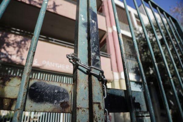 Βόμβα Γώγου : Μπορεί να αλλάξει η απόφαση για άνοιγμα γυμνασίων και λυκείων | tovima.gr