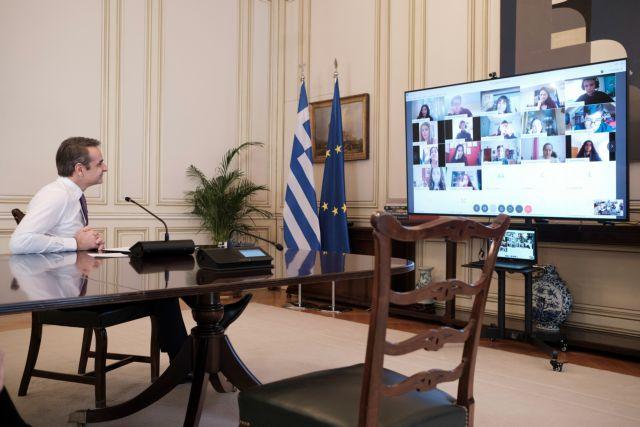 Μητσοτάκης : Ανοίγουμε δραστηριότητες όταν τα κρούσματα υποχωρούν, τις περιορίζουμε όταν αναζωπυρώνονται | tovima.gr