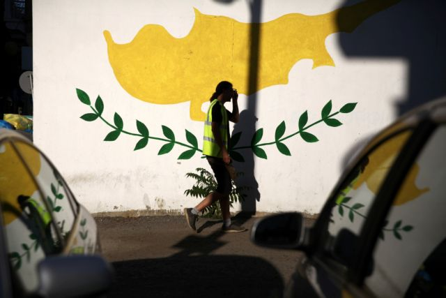 Kύπρος: Χαιρετίζει την ανανέωση της θητείας της Ειρηνευτικής Δύναμης στην Κύπρο | tovima.gr