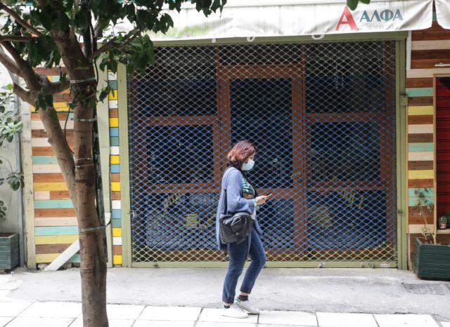 Πελώνη: Αν η Αττική μπει στο «κόκκινο» θα εξεταστεί ποιοι κανόνες θα εφαρμοστούν | tovima.gr