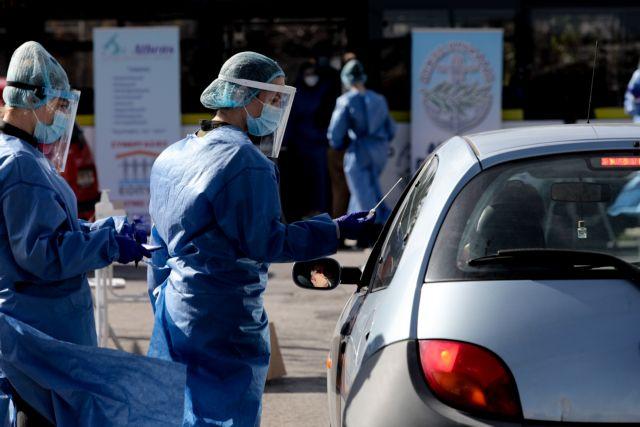 ΕΟΔΥ : Τι έδειξαν τα rapid test σε 14 περιοχές   tovima.gr