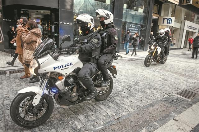 Για την Αστυνομία του 21ου αιώνα | tovima.gr