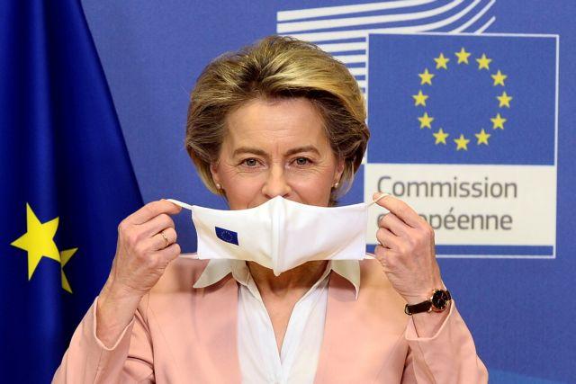 Εμβόλιο : Δόσεις για το 60% των Ευρωπαίων μέχρι τον Ιούνιο υπόσχεται η Ούρσουλα Φον Ντερ Λάιεν   tovima.gr