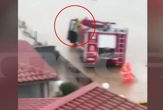 Έβρος : Βίντεο – ντοκουμέντο με τις τελευταίες στιγμές του άτυχου πυροσβέστη | tovima.gr