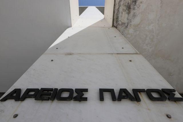 Υπόθεση Novartis : Με καταθέσεις εισαγγελέων συνεχίζεται η έρευνα | tovima.gr
