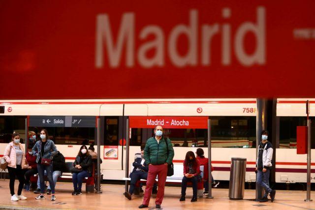 Ισπανία: Ξεπέρασαν τις 60.000 οι νεκροί από κορωνοϊό | tovima.gr