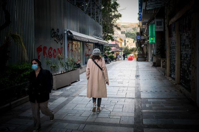 Κορωνοϊός : «Κληρώνει» σήμερα για νέα μέτρα – Οι εισηγήσεις για σχολεία, λιανεμπόριο | tovima.gr