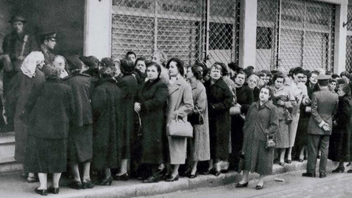 Ο Ελευθέριος Βενιζέλος και η ψήφος των γυναικών στην Ελλάδα | tovima.gr
