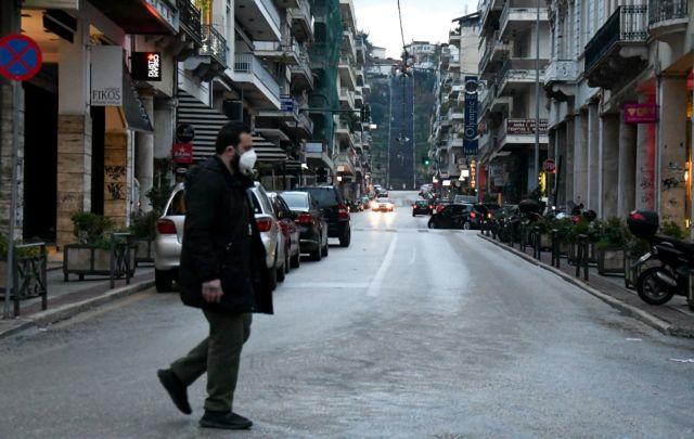 Αχαΐα : Καθολικό lockdown εισηγήθηκε η Επιτροπή – Σε οριακό σημείο Θεσσαλονίκη, Χαλκιδική | tovima.gr