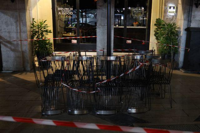 Lockdown : Ποια μέτρα θα ανακοινωθούν τη Δευτέρα για την εστίαση | tovima.gr