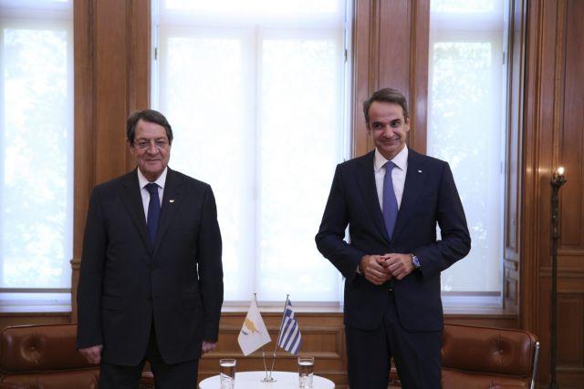 Σε Κύπρο και Ισραήλ ο Κυριάκος Μητσοτάκης   tovima.gr