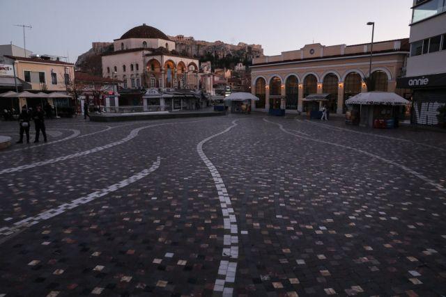 Ερχεται σκληρό lockdown στην Αττική – Τι προβλέπει το σχέδιο   tovima.gr