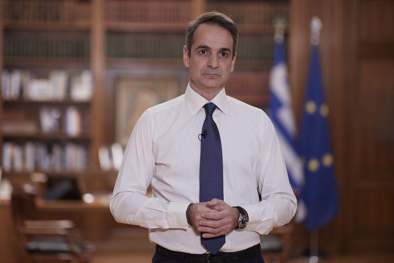 Μήνυμα Μητσοτάκη στις 18.00 για τη σταδιακή άρση των μέτρων | tovima.gr