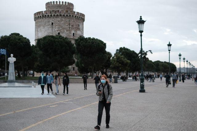 Lockdown : «Oχι» σε άνοιγμα καταστημάτων και διαδημοτικές μετακινήσεις σε τρεις περιοχές από την Επιτροπή Λοιμωξιολόγων | tovima.gr