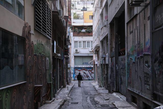 Σε σκληρό lockdown από σήμερα η Αττική : Όλα τα μέτρα  – Πώς θα εφαρμοστεί η τηλεργασία | tovima.gr