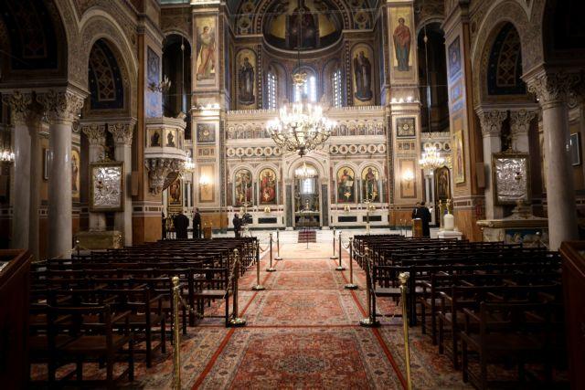Εκκλησίες: Με self test οι κληρικοί, με διπλή μάσκα οι πιστοί – Πώς θα γίνουν οι λειτουργίες   tovima.gr