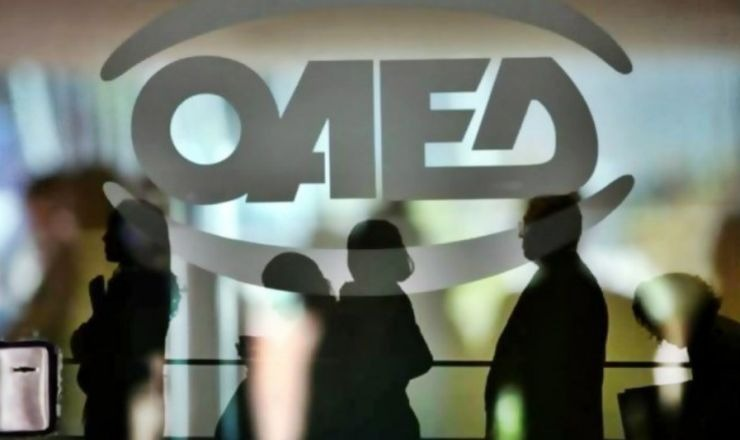 ΟΑΕΔ: Αντίστροφη μέτρηση για νέο πρόγραμμα 1.000 προσλήψεων   tovima.gr