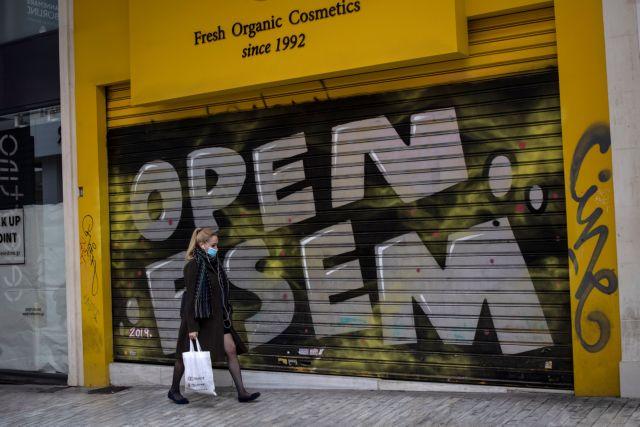 Ερευνα : Οι 10 πολιτικοί κίνδυνοι που θα «σημαδέψουν» το 2021 – Tι σημαίνουν για τις επιχειρήσεις | tovima.gr