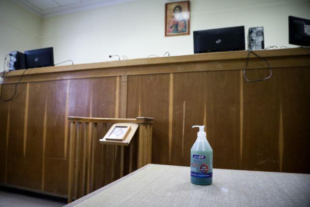 Κλειστά δικαστήρια και εισαγγελίες την Τετάρτη στην Αττική | tovima.gr